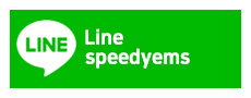 speedyems line
